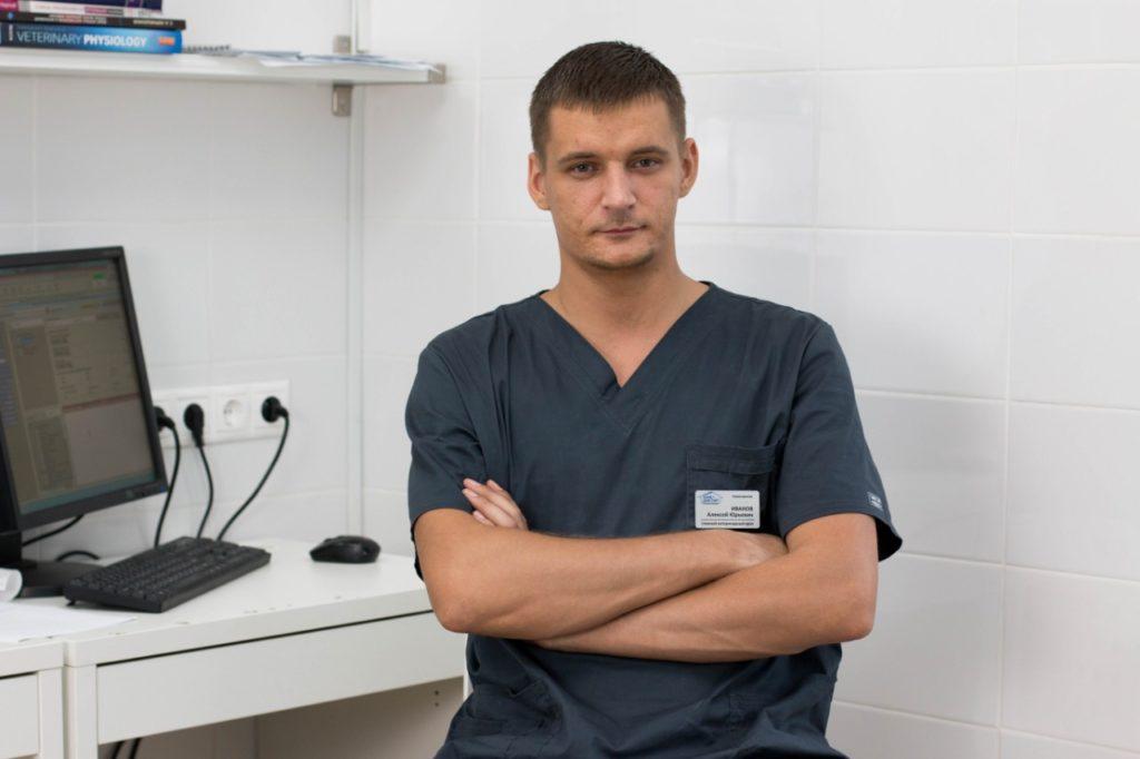 Иванов<br>Алексей Юрьевич